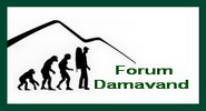 Damavand Forums
